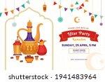 ramadan kareem iftar banner... | Shutterstock .eps vector #1941483964