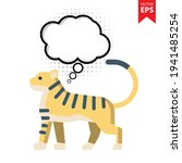 cute cartoon tiger with thought ...