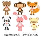 Set Of Animal Dolls