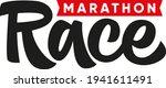 marathon race hand drawn vector ...   Shutterstock .eps vector #1941611491
