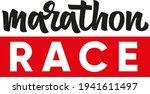marathon race hand drawn vector ...   Shutterstock .eps vector #1941611497