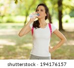 girl drinking water after sport | Shutterstock . vector #194176157