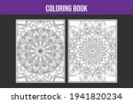drawing page kids flower...   Shutterstock .eps vector #1941820234