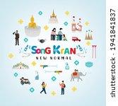 songkran festival 2021. concept ... | Shutterstock .eps vector #1941841837