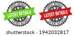 latest details grunge stamp set.... | Shutterstock .eps vector #1942032817