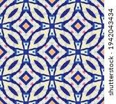 arabique watercolor seamless... | Shutterstock . vector #1942043434