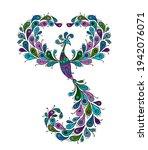 magic fairy bird. phoenix bird. ... | Shutterstock .eps vector #1942076071