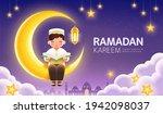 celebration banner for ramadan...   Shutterstock . vector #1942098037