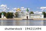 Holy Trinity Ipatiev Monastery...