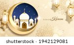 3d islamic holiday celebration... | Shutterstock .eps vector #1942129081