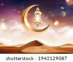 beautiful desert sunset scenery ...   Shutterstock .eps vector #1942129087