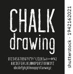 chalk drawing alphabet font.... | Shutterstock .eps vector #1942162021