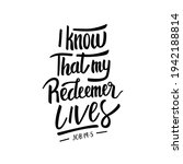 i know that my redeemer lives... | Shutterstock .eps vector #1942188814