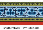 seamless ikat  border pattern... | Shutterstock .eps vector #1942336501