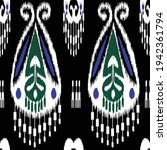 uzbek ikat pattern   seamless... | Shutterstock .eps vector #1942361794