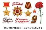 happy great victory day 9 may.... | Shutterstock .eps vector #1942415251