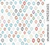 cute seamless ikat pattern.... | Shutterstock .eps vector #1942521631