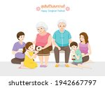 offspring giving flower garland ... | Shutterstock .eps vector #1942667797