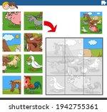 cartoon illustration of... | Shutterstock .eps vector #1942755361