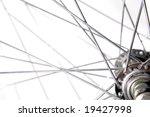 spokes | Shutterstock . vector #19427998