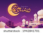 beautiful arabian mosque... | Shutterstock .eps vector #1942841701