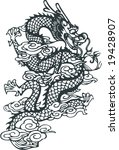 vector of chinese traditional... | Shutterstock .eps vector #19428907