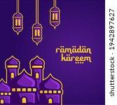 ramadan kareem illustration...