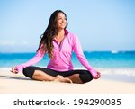 happy relaxed young woman... | Shutterstock . vector #194290085
