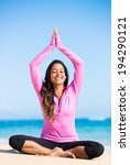 happy relaxed young woman... | Shutterstock . vector #194290121