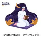 muslim person reading quran or... | Shutterstock .eps vector #1942969141