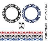 cotton silhouette pattern... | Shutterstock .eps vector #1942976161