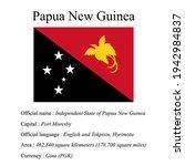 papua new guinea national flag  ...   Shutterstock .eps vector #1942984837