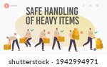 safe handling of heavy items... | Shutterstock .eps vector #1942994971