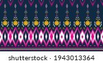 ethnic abstract flower pattern...   Shutterstock .eps vector #1943013364
