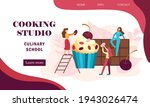 bakery concept with tiny people ... | Shutterstock .eps vector #1943026474