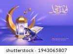 3d modern ramadan background...   Shutterstock .eps vector #1943065807