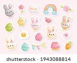 watercolor easter sticker ... | Shutterstock .eps vector #1943088814