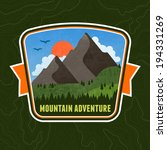 mountain adventure illustration ... | Shutterstock .eps vector #194331269