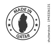 made in qatar icon. stamp...   Shutterstock .eps vector #1943336131