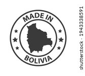 made in bolivia icon. stamp...   Shutterstock .eps vector #1943338591
