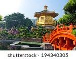 Nan Lian Garden This Is A...