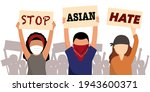 stop asian hate protesters and... | Shutterstock .eps vector #1943600371