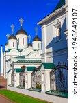 Transfiguration Monastery In...