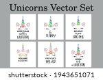 unicorn cute vector... | Shutterstock .eps vector #1943651071