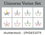 unicorn cute vector... | Shutterstock .eps vector #1943651074
