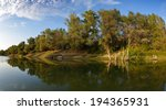danube delta landscape   Shutterstock . vector #194365931