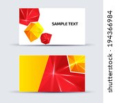abstract card template for... | Shutterstock .eps vector #194366984