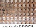 Openwork Wooden Lattice....