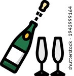 party champagne and glass icon. ...