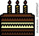 party cake icon. editable bold...